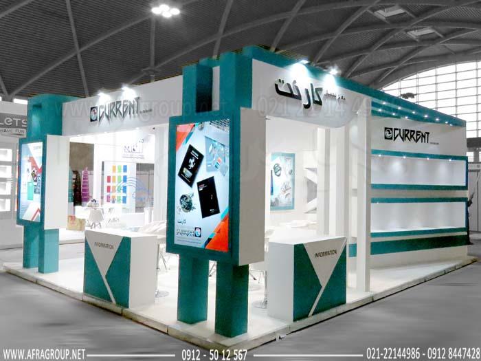 غرفه-سازی-نمایشگاه-لوازم-تحریر-طراحی-غرفه-و-ساخت-غرفه-غرفه-سازی-نمایشگاهی-دفاتر-کارنت