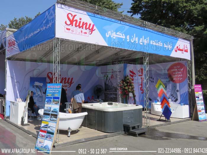 غرفه سازی نمایشگاهی شرکت شاینی