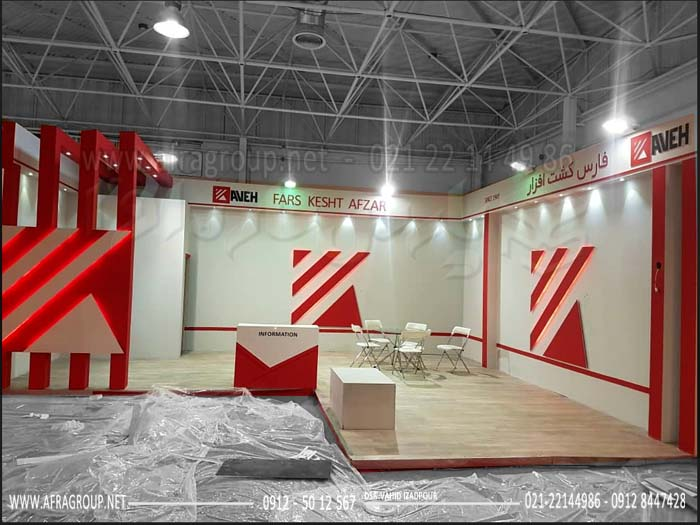 غرفه-سازی-نمایشگاهی-فارس-کشت-افزار