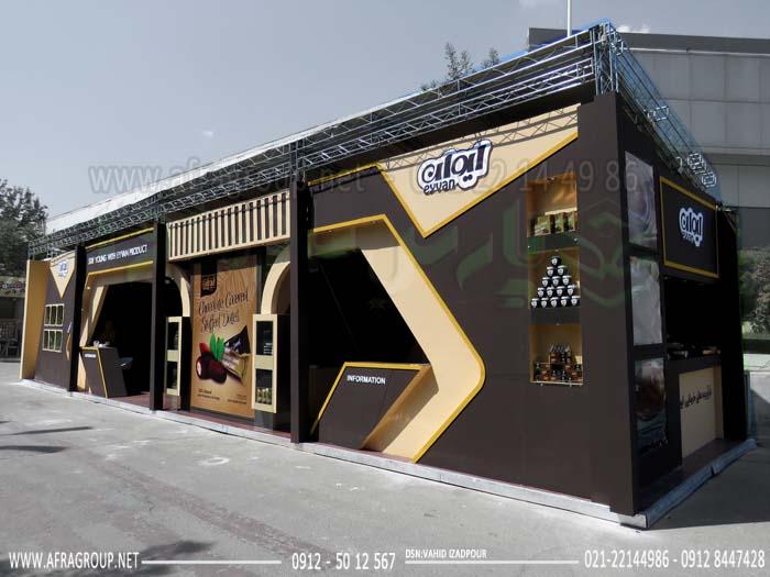 غرفه سازی نمایشگاهی ساقه زرین اروند
