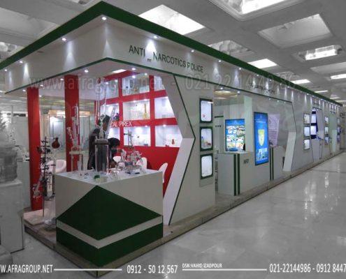 غرفه سازی نمایشگاهی پارس سازه افرا
