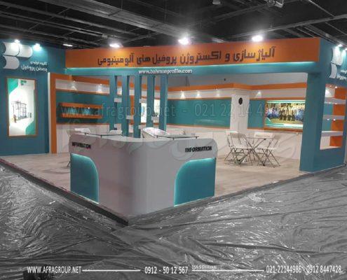 غرفه سازی - غرفه سازی نمایشگاهی - غرفه نمایشگاهی - طراحی غرفه - ساخت غرفه