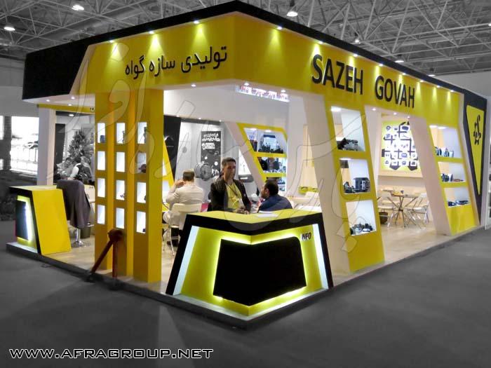 غرفه سازی - غرفه سازی نمایشگاهی
